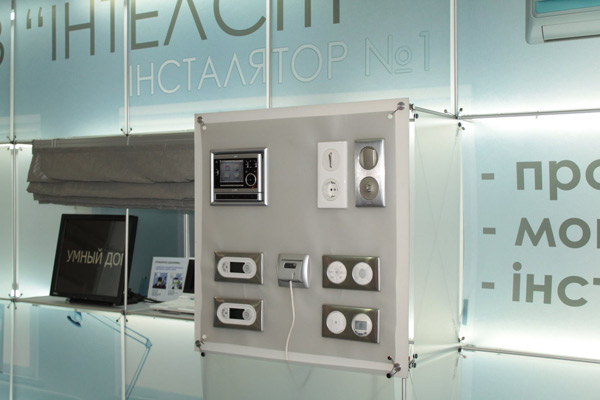 Оборудование Legrand для умного дома